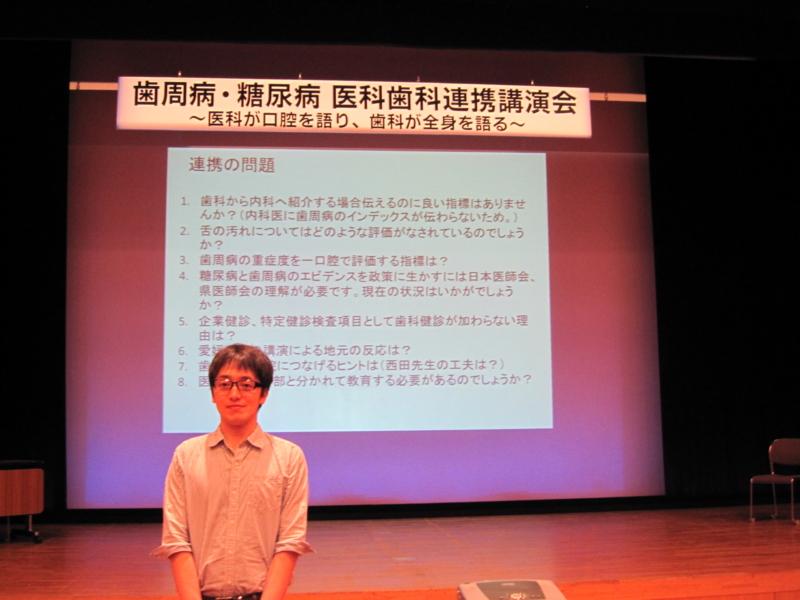 f:id:igarashi-shika:20160612164603j:image:w360