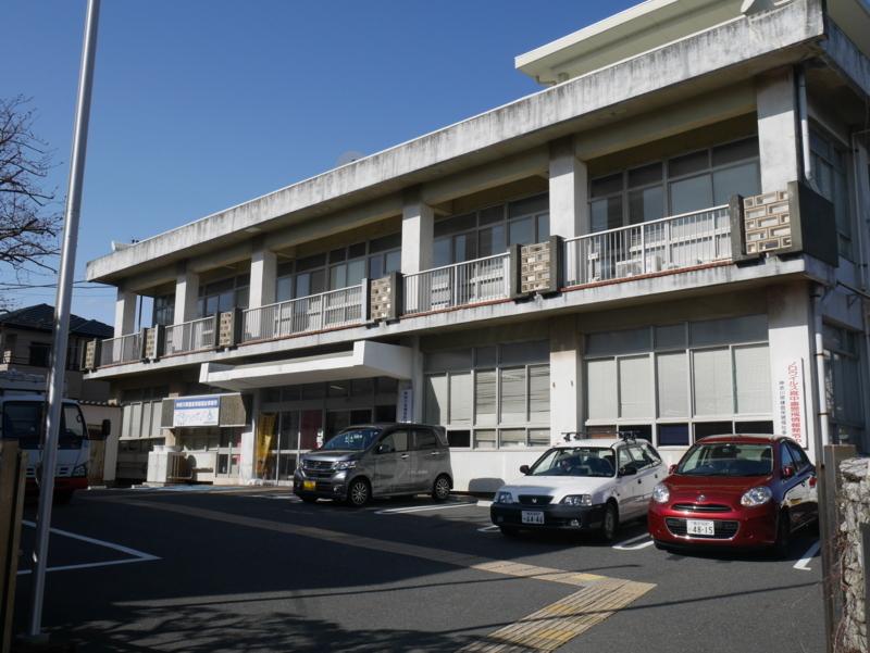 鎌倉 保健 福祉 事務 所
