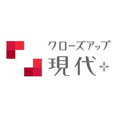f:id:igarashi-shika:20180616220929j:image:w360