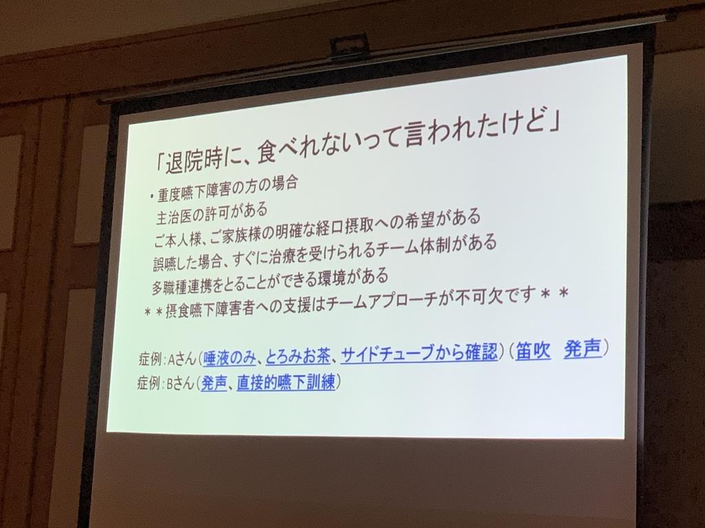 f:id:igarashi-shika:20190303072802j:plain