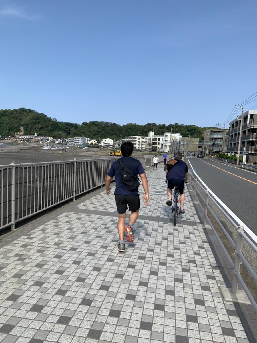 f:id:igarashi-shika:20200505171624j:plain