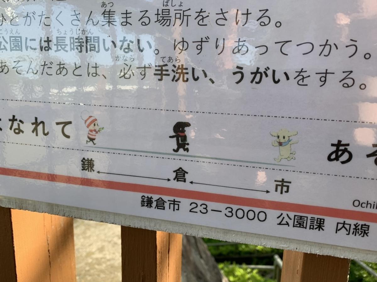 f:id:igarashi-shika:20200524181723j:plain