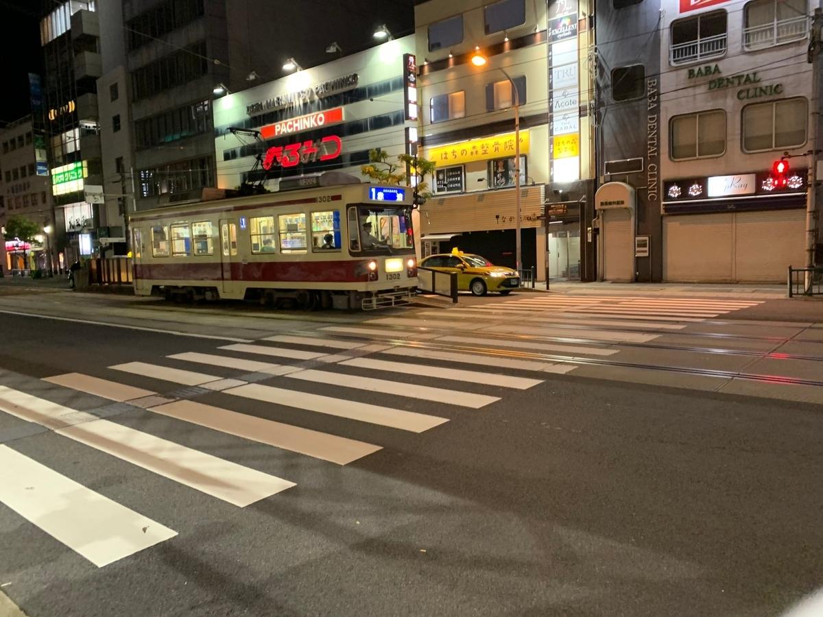 f:id:igarashi-shika:20200901220922j:plain