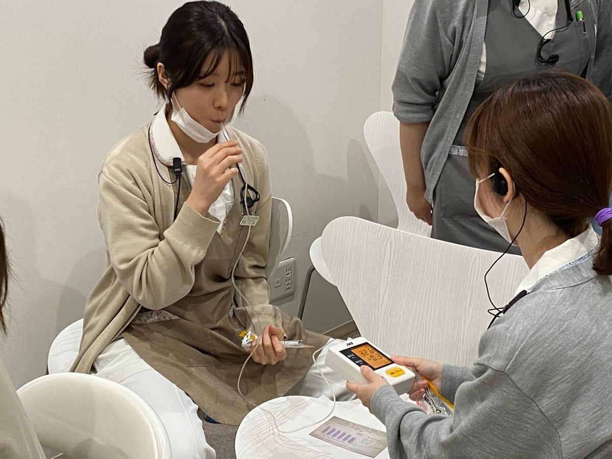 f:id:igarashi-shika:20210127153634j:plain