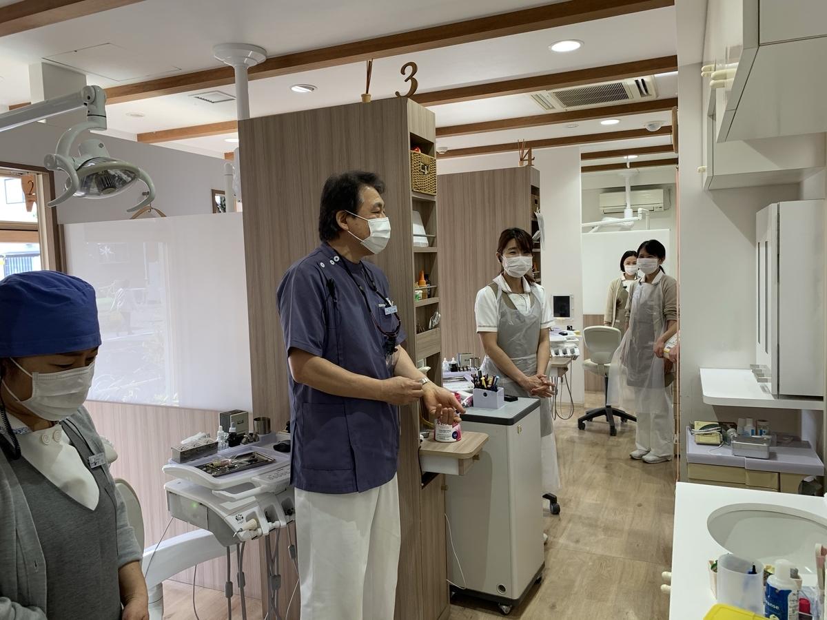f:id:igarashi-shika:20210316165212j:plain