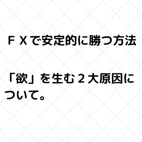 f:id:igasa-fx:20191222162033p:plain