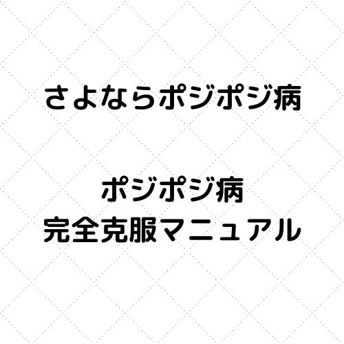 f:id:igasa-fx:20200301230935p:plain