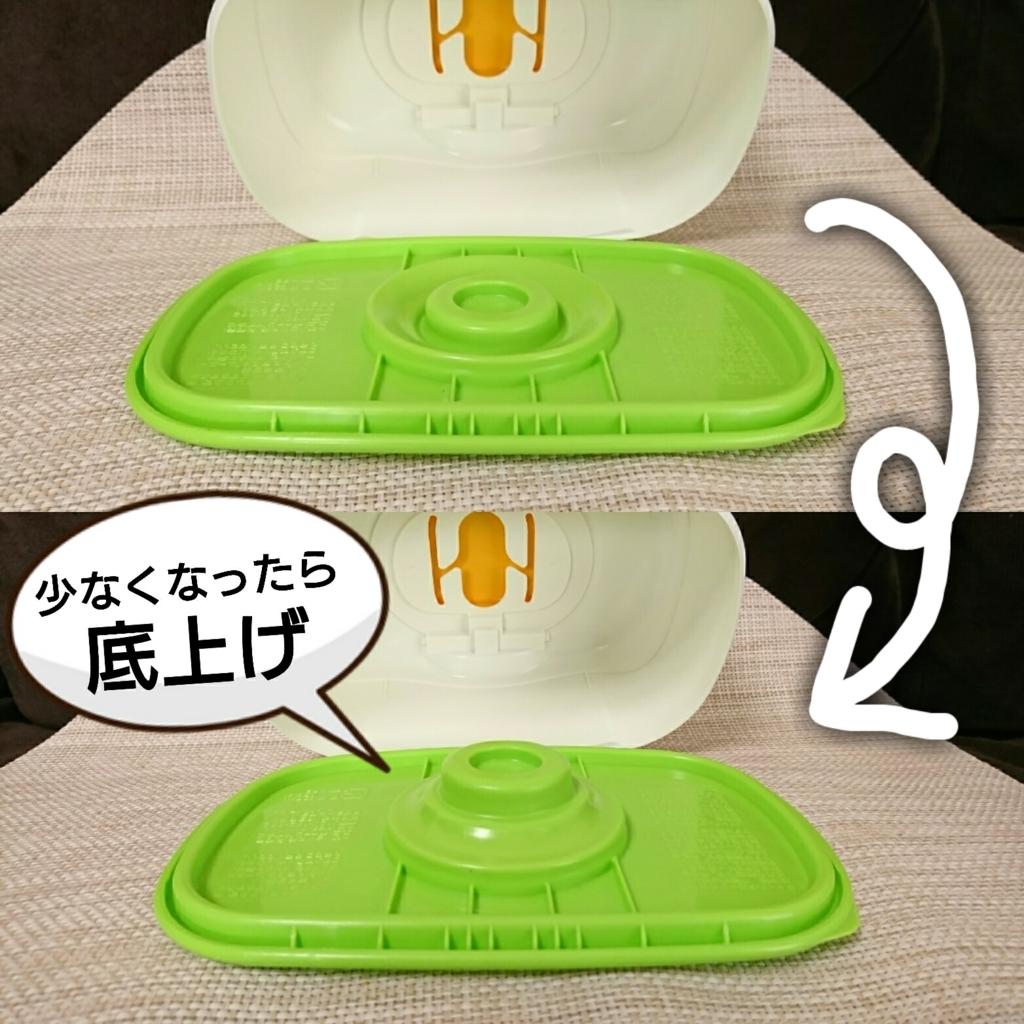 f:id:igawa-ashita:20180417154208j:plain