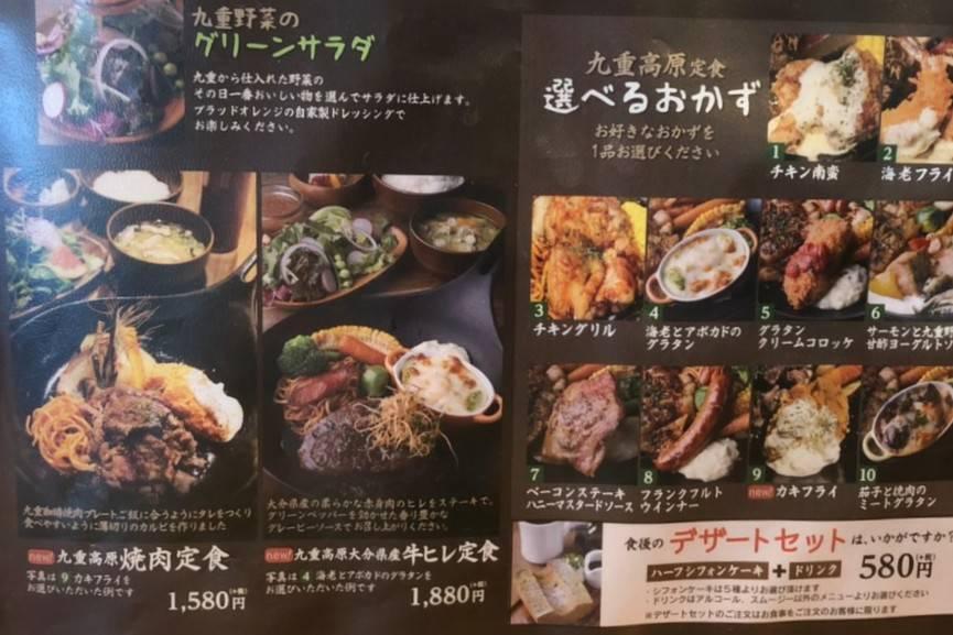 九重珈琲 メニュー 値段  口コミ
