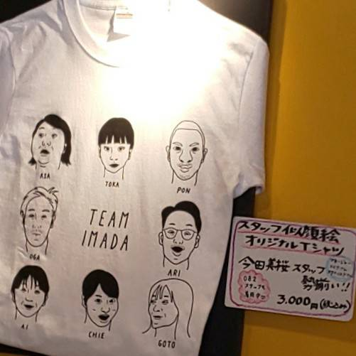IMADA082 Tシャツ iggy2019