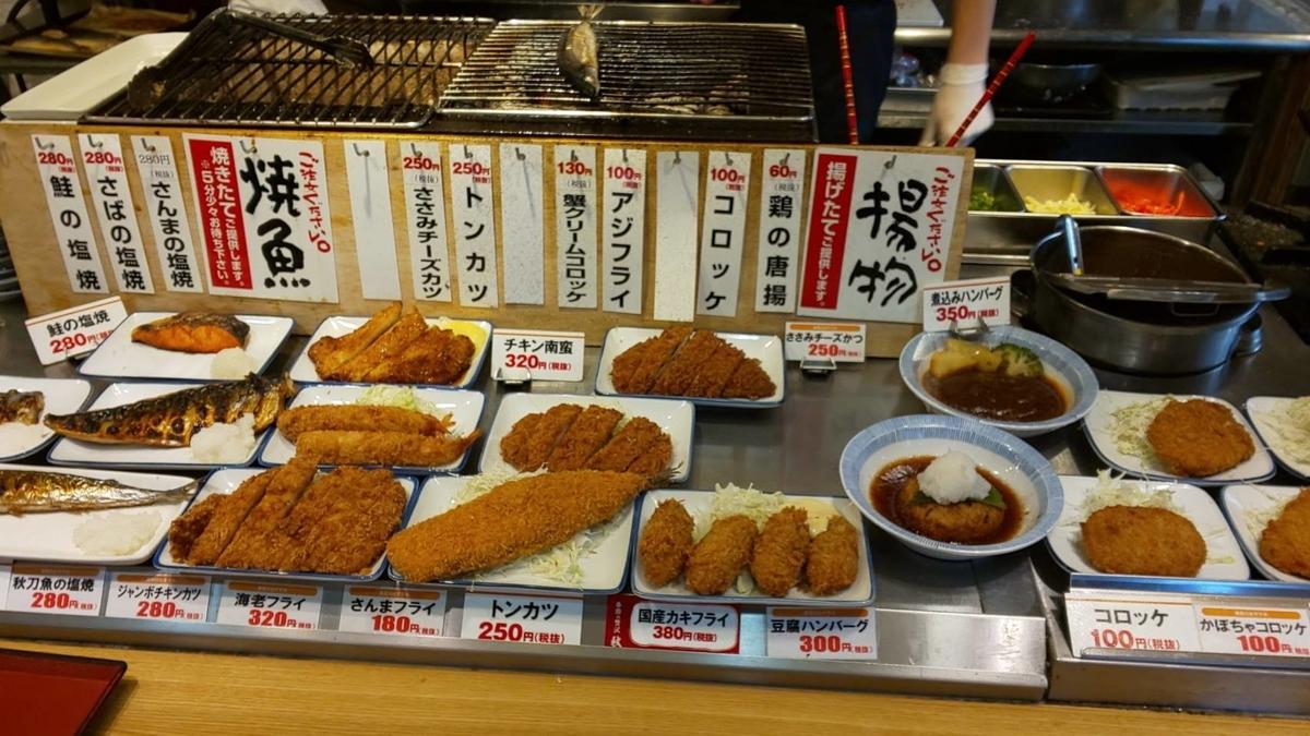 花畑食堂 店内 iggy2019
