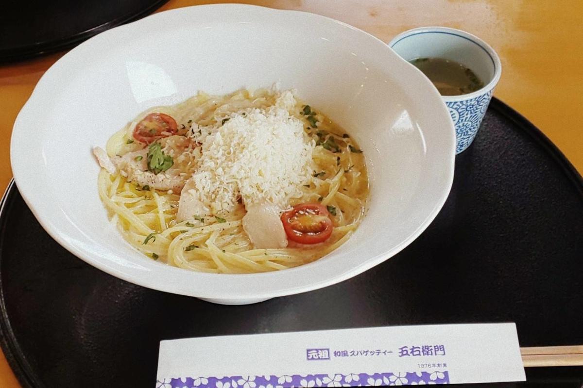 洋麺屋五右衛門 スープスパゲッティ① iggy2019