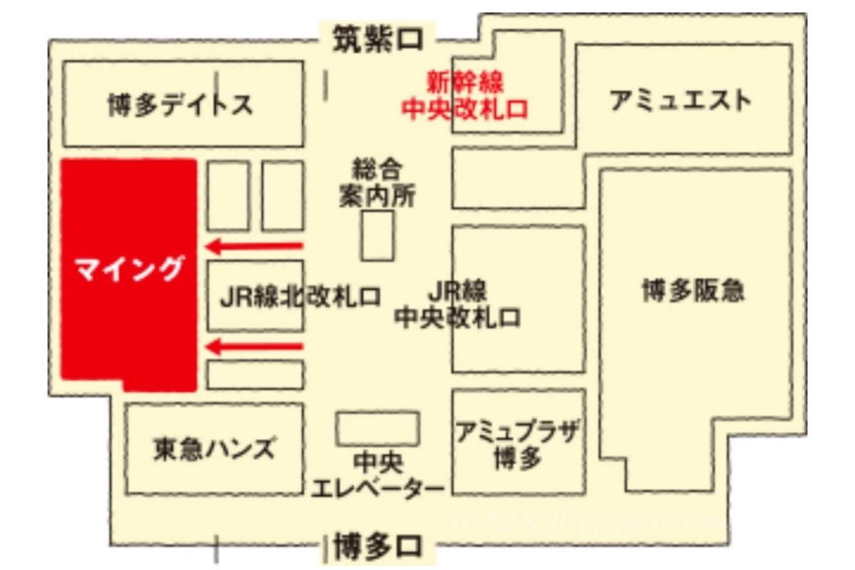 博多駅マイング iggy2019
