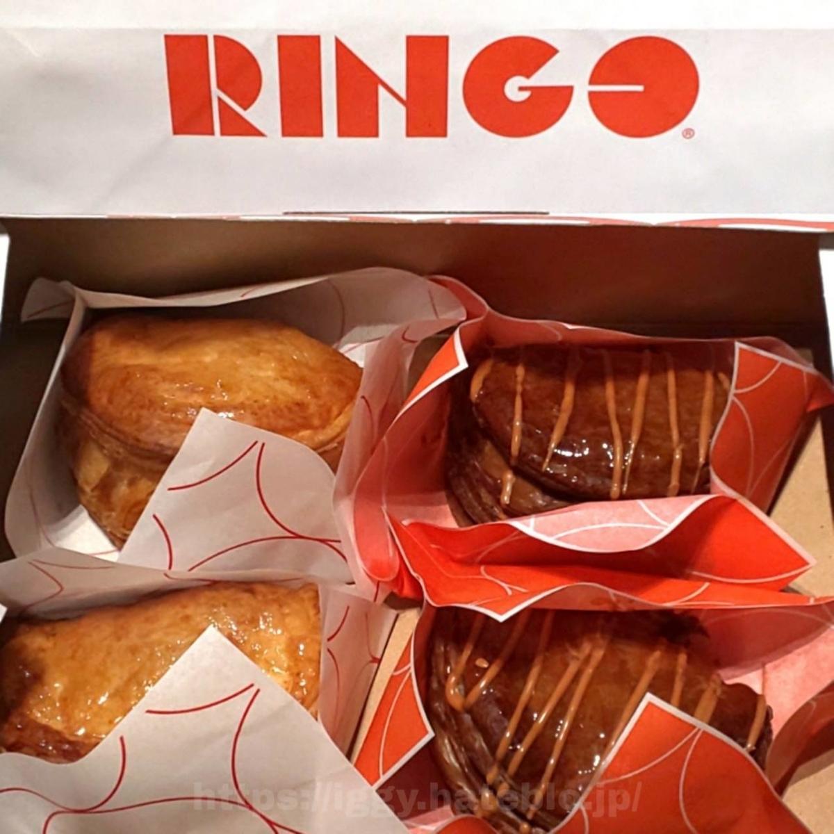 RINGO アップルパイ4個 iggy2019