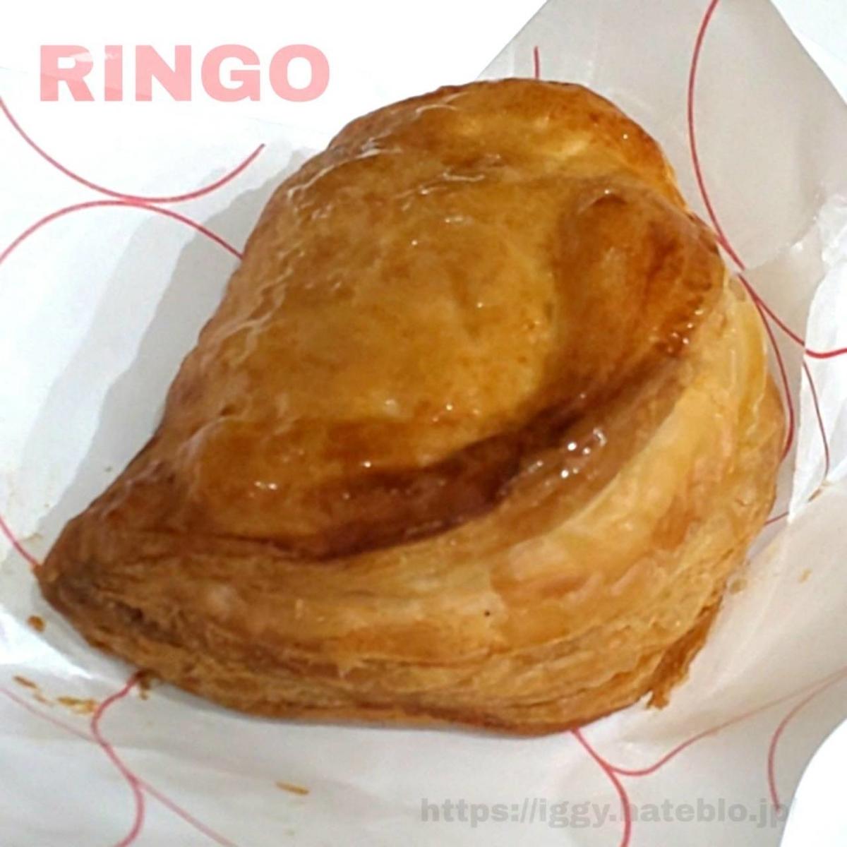 RINGO アップルパイ① iggy2019