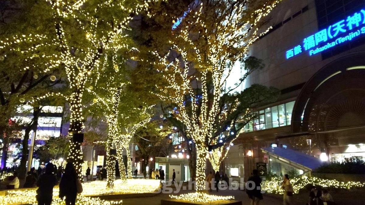 2019クリスマス 警固公園 iggy2019