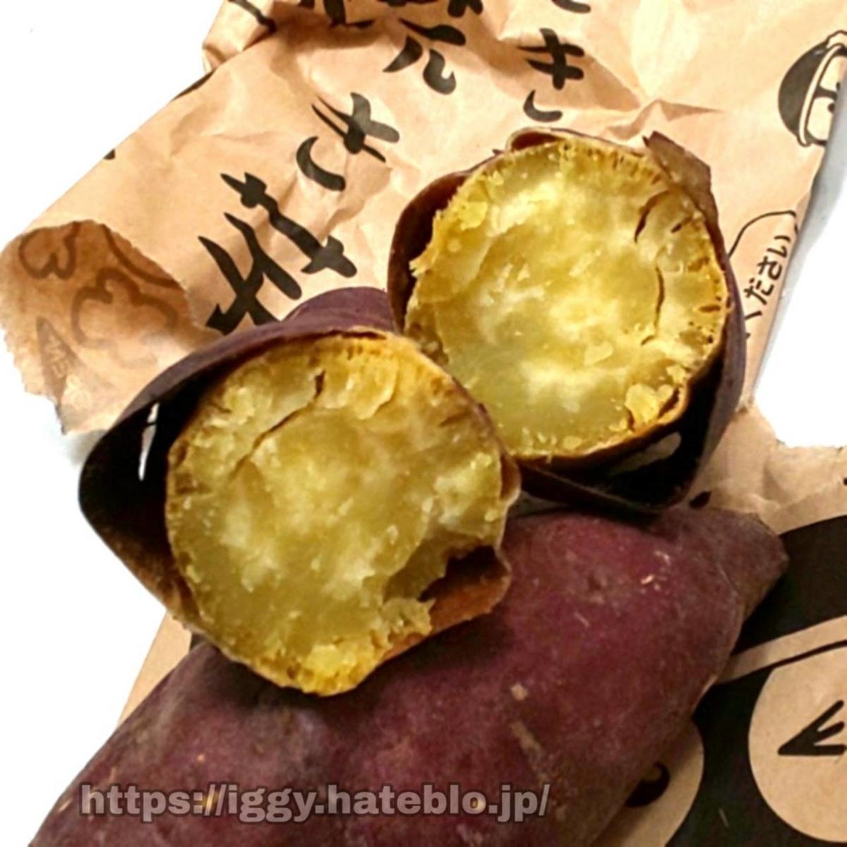 ドン・キホーテ 焼き芋⑤ iggy2019