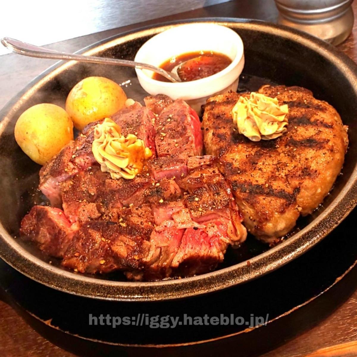 いきなりステーキ ステーキ&ハンバーグ iggy2019