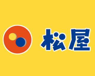 松屋 ロゴ 歴史