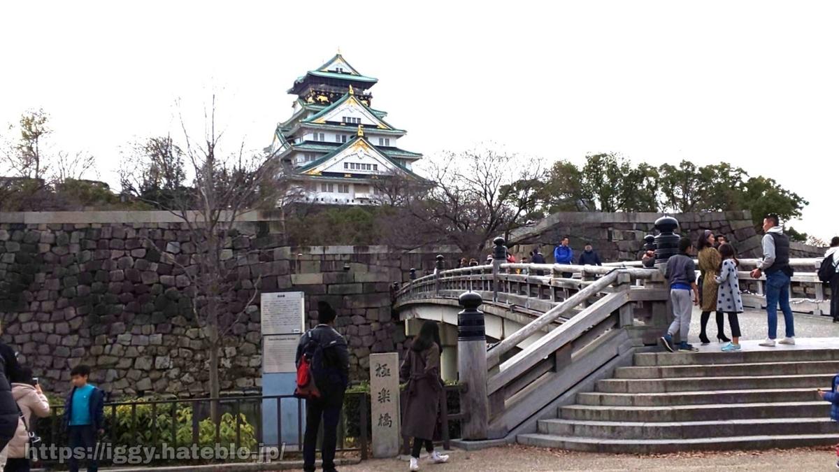 大阪城 極楽橋 iggy2019