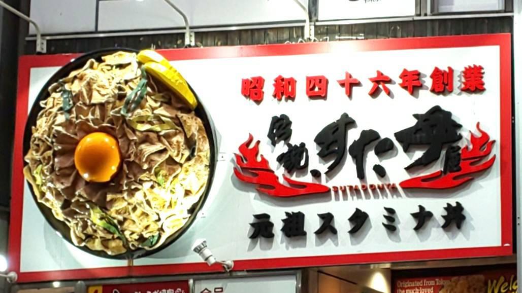 道頓堀商店街 立体看板 おすすめ大阪旅行