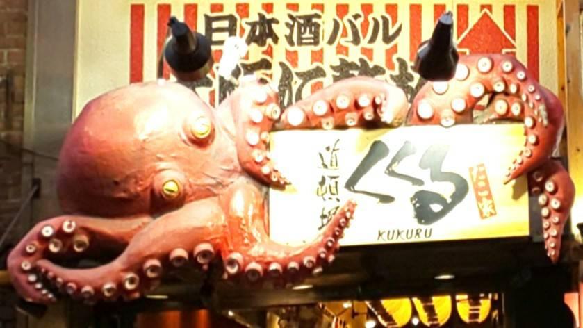 道頓堀商店街 立体看板 おすすめ大阪観光
