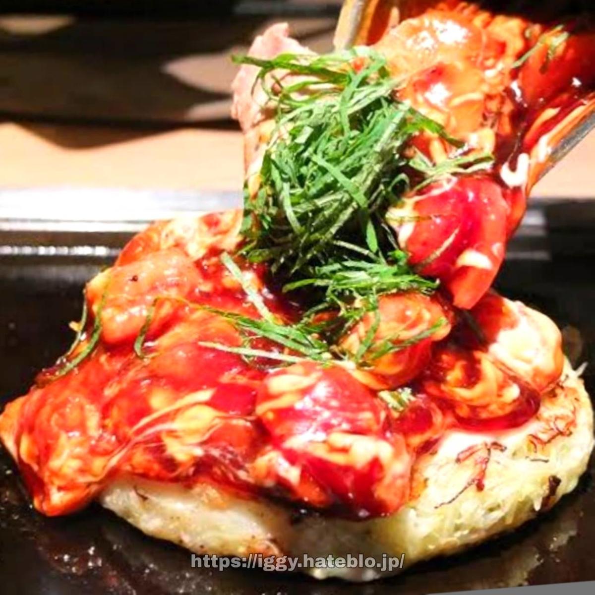 京ちゃばな トマトのお好み焼き iggy2019