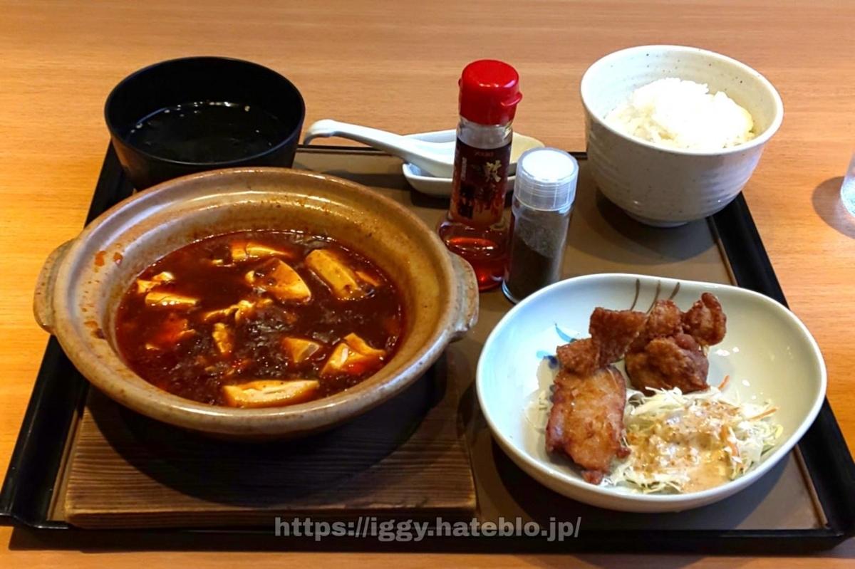 四川麻婆豆腐と唐揚げ定食 iggy2019