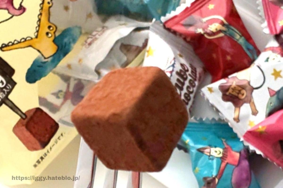 カルディ キューブチョコレートサーカス① iggy2019