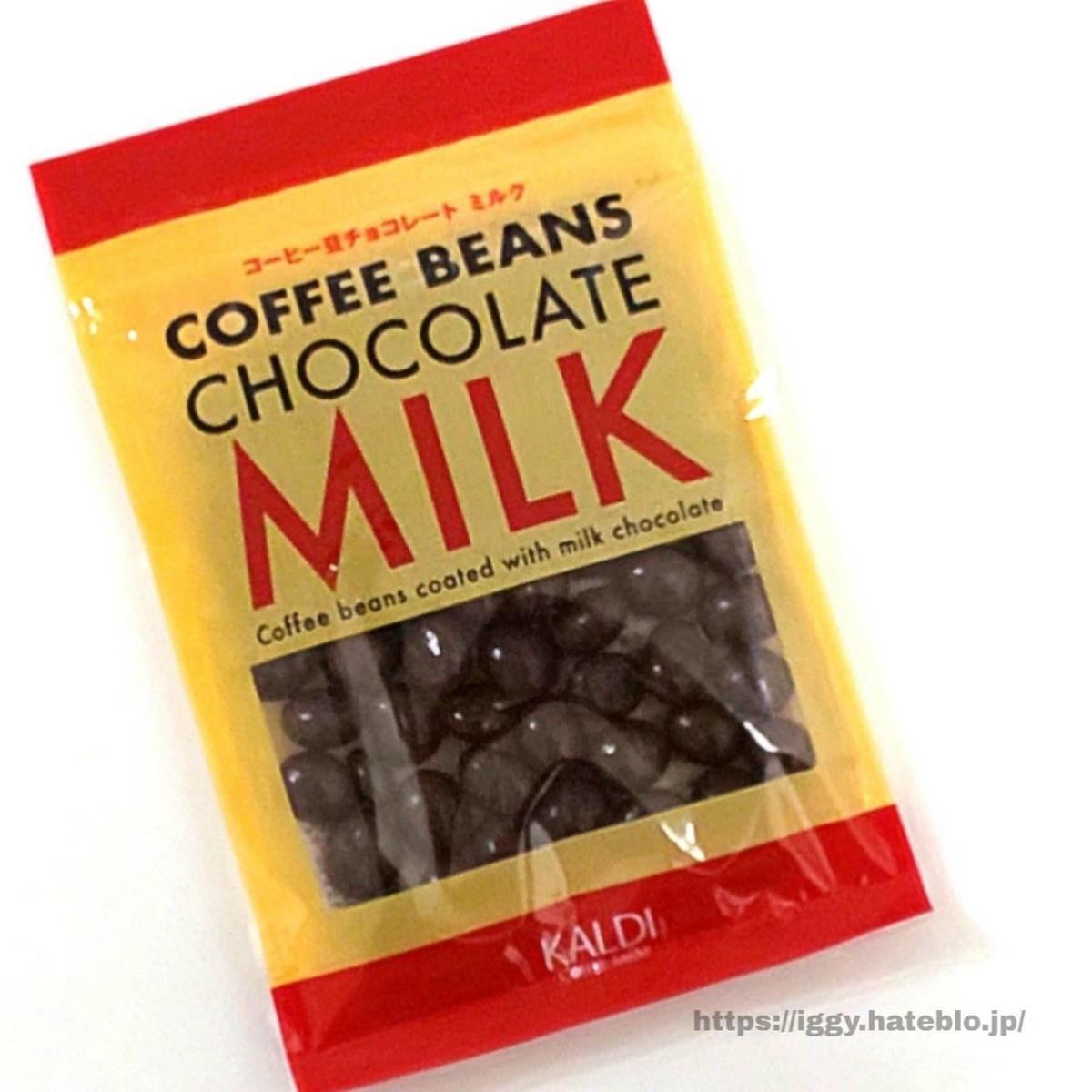 カルディ コーヒー豆チョコレート ミルク パッケージ iggy2019