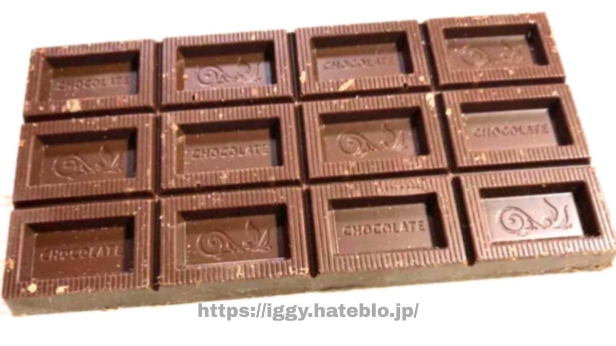 カルディ フェアトレードチョコレート ミルク50%  iggy2019