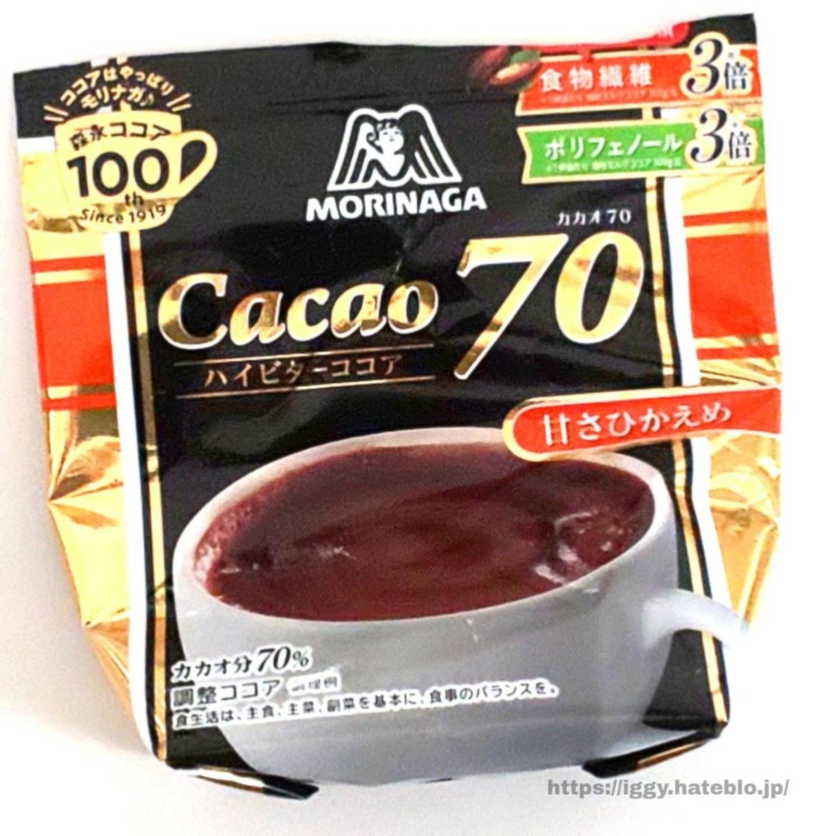 森永ココア カカオ70 iggy2019