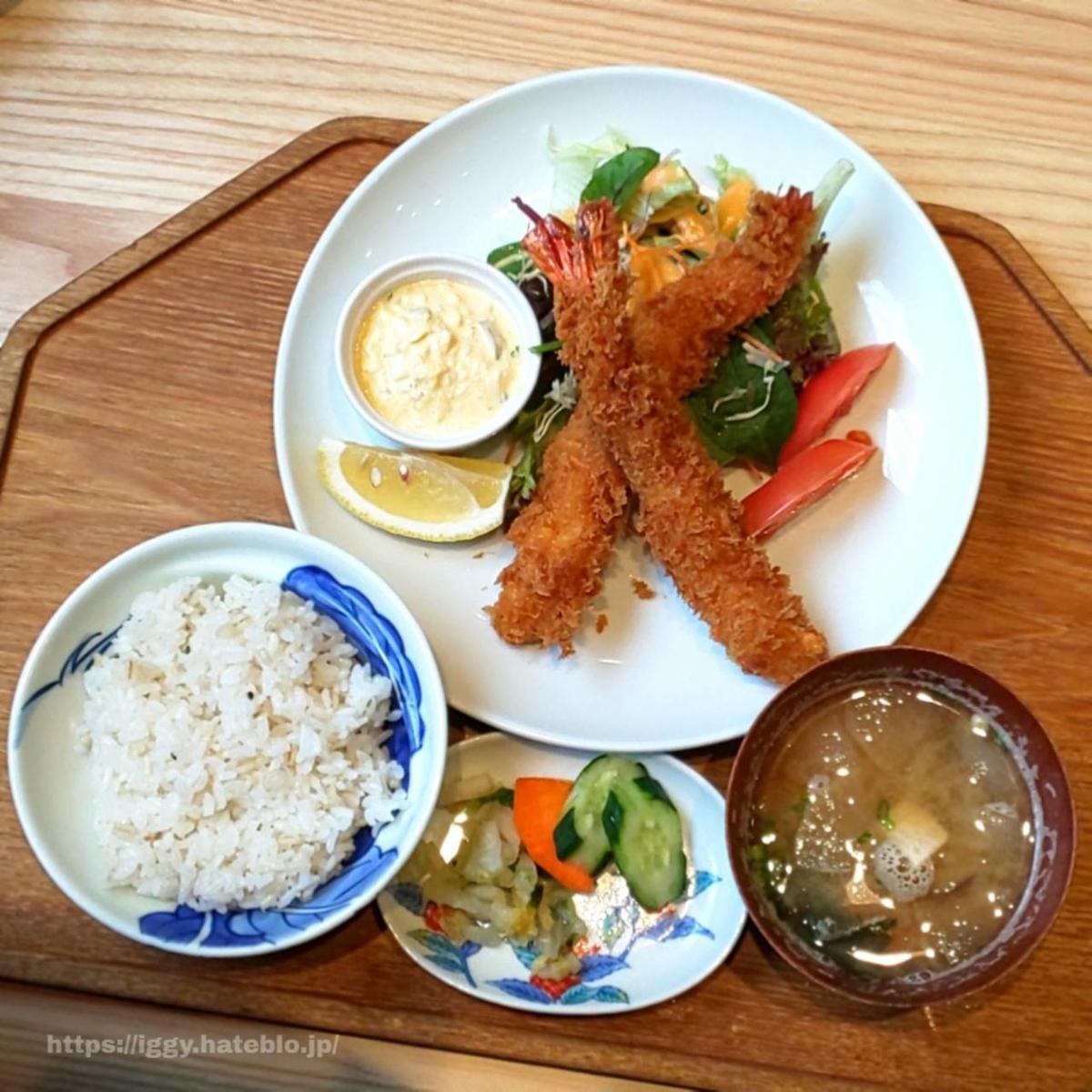 キッチンよい一日 ランチ メニュー 値段 大海老フライ定食 感想 レビュー