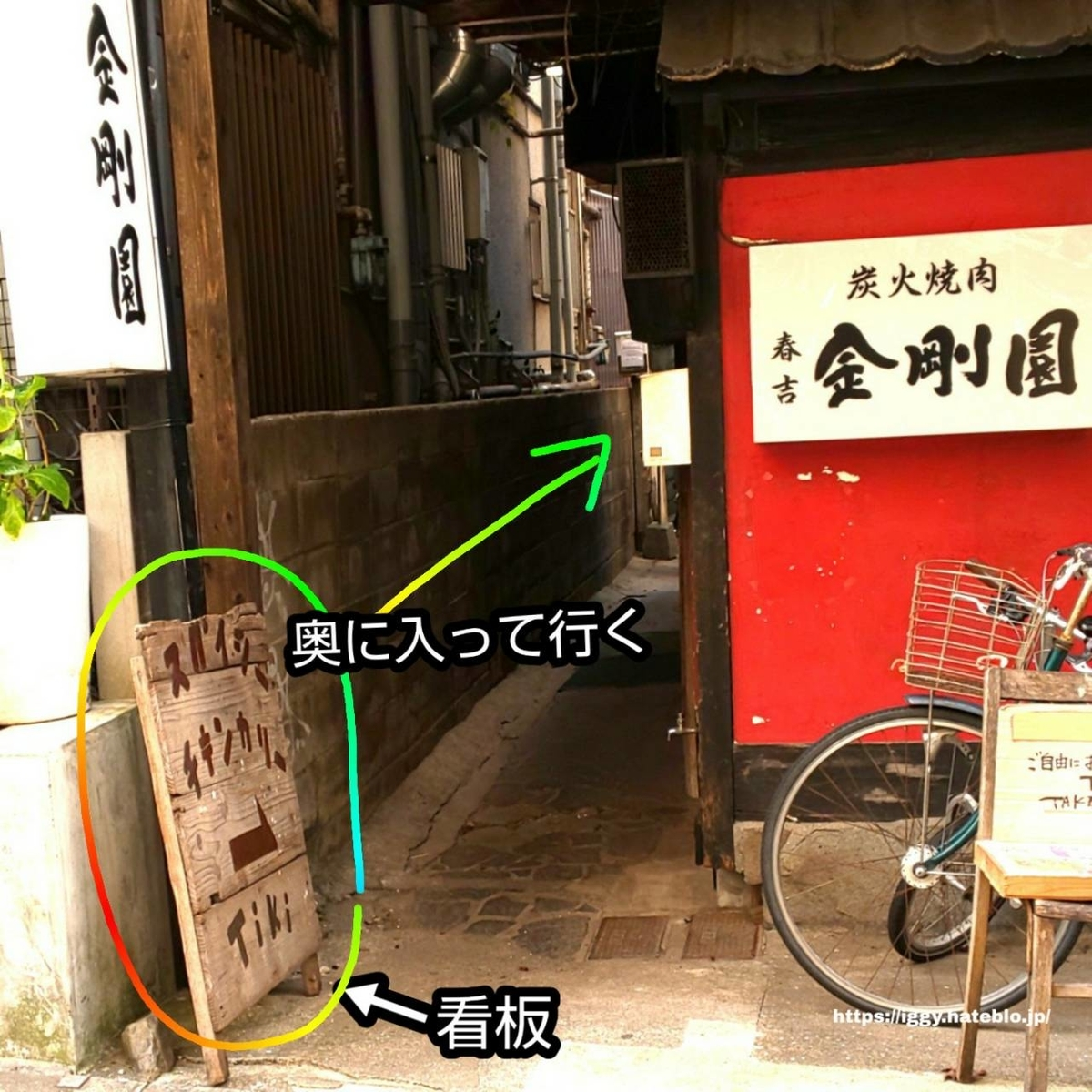 TiKi入り口 iggy2019