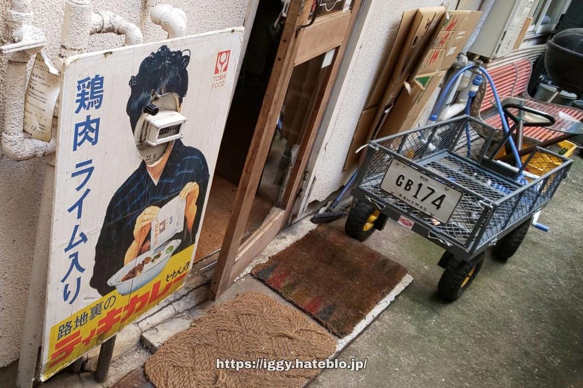 TiKi入り口② iggy2019