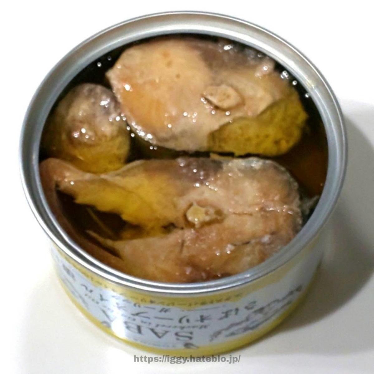 富永 さばオリーブオイル漬けガーリック サバ缶 アレンジレシピ