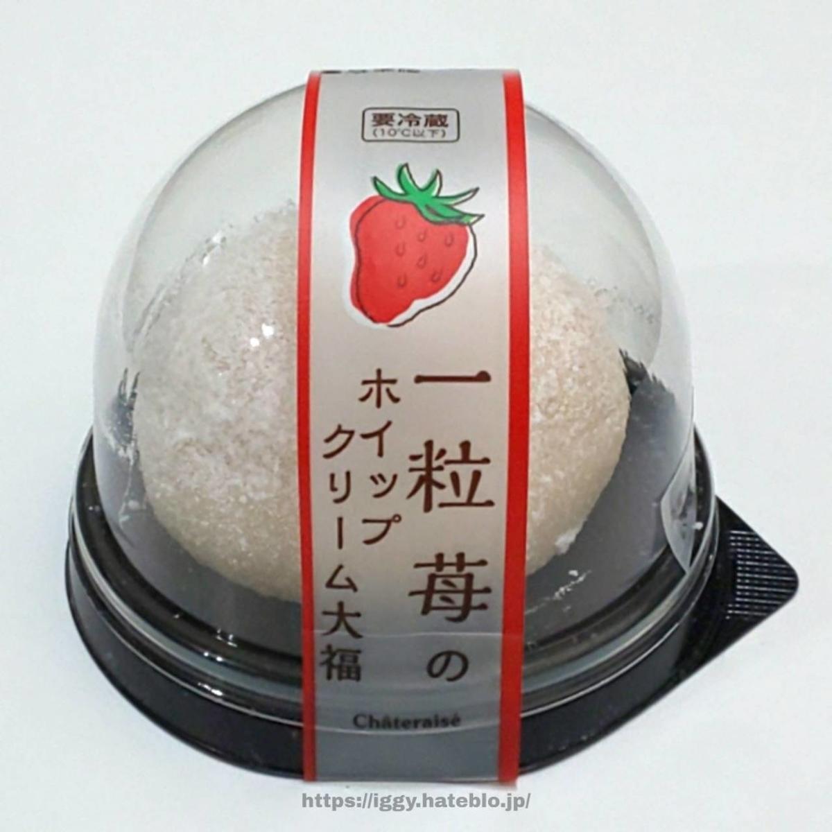 シャトレーゼ 苺ホイップクリーム大福 カロリー 栄養成分