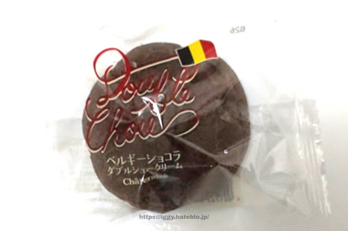 シャトレーゼ ベルギーショコラダブルシュークリーム カロリー 栄養成分