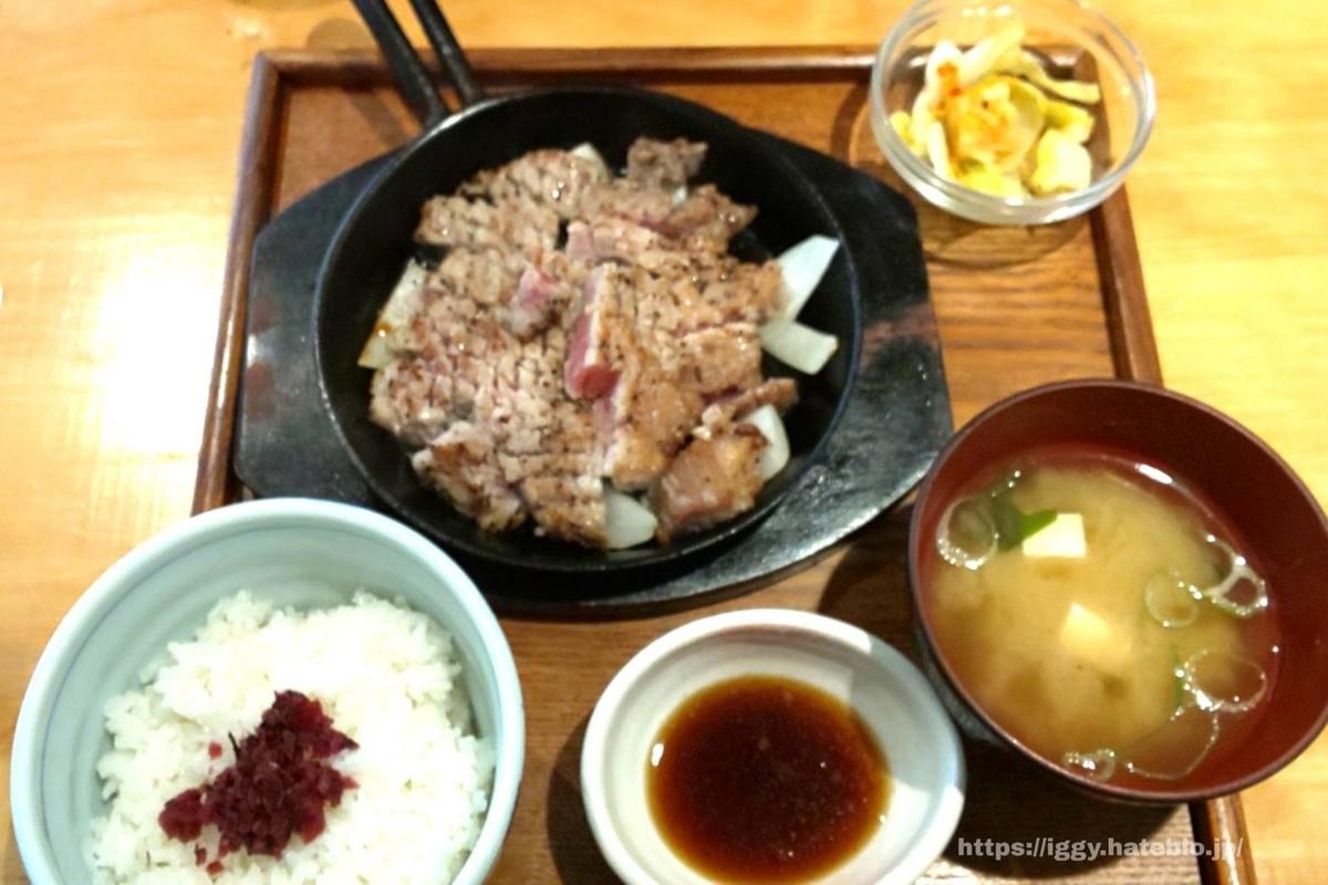 十一 豚ステーキ定食 iggy2019