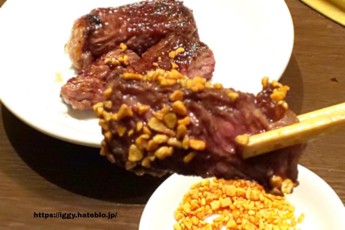 イチボステーキをガーリックチップで食べる iggy2019