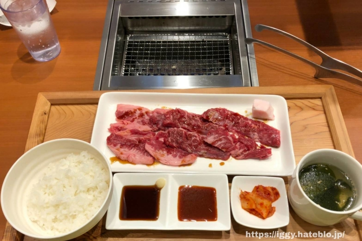 焼肉「久田屋」カルビ&ハラミセット150gランチ iggy2019