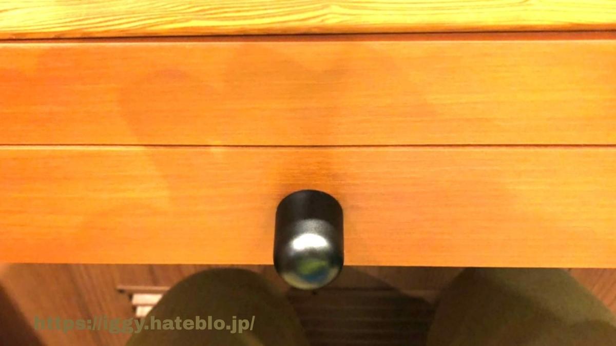 焼肉「久田屋」引き出し① iggy2019