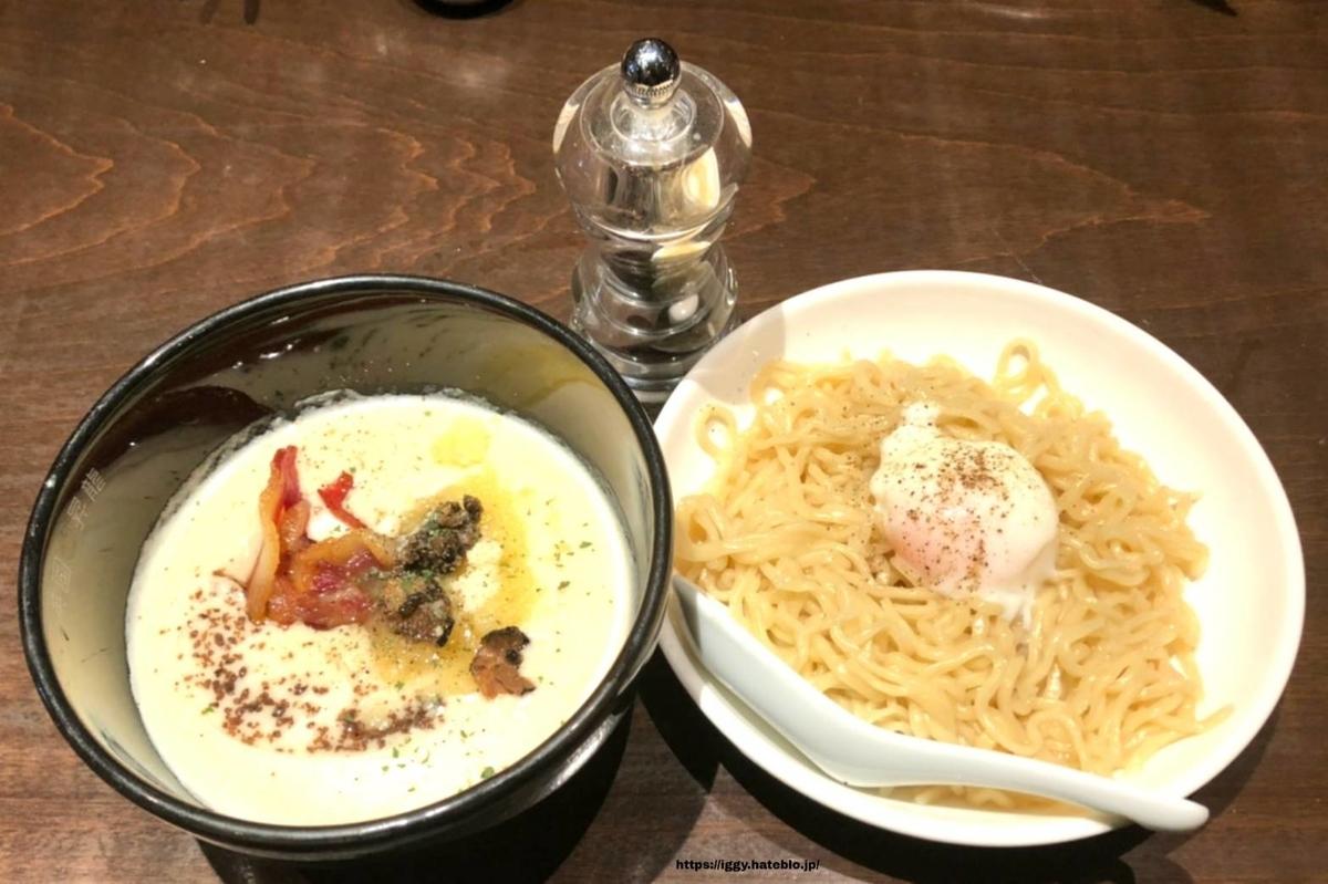 英国昇龍 カルボナーラつけ麺 iggy2019
