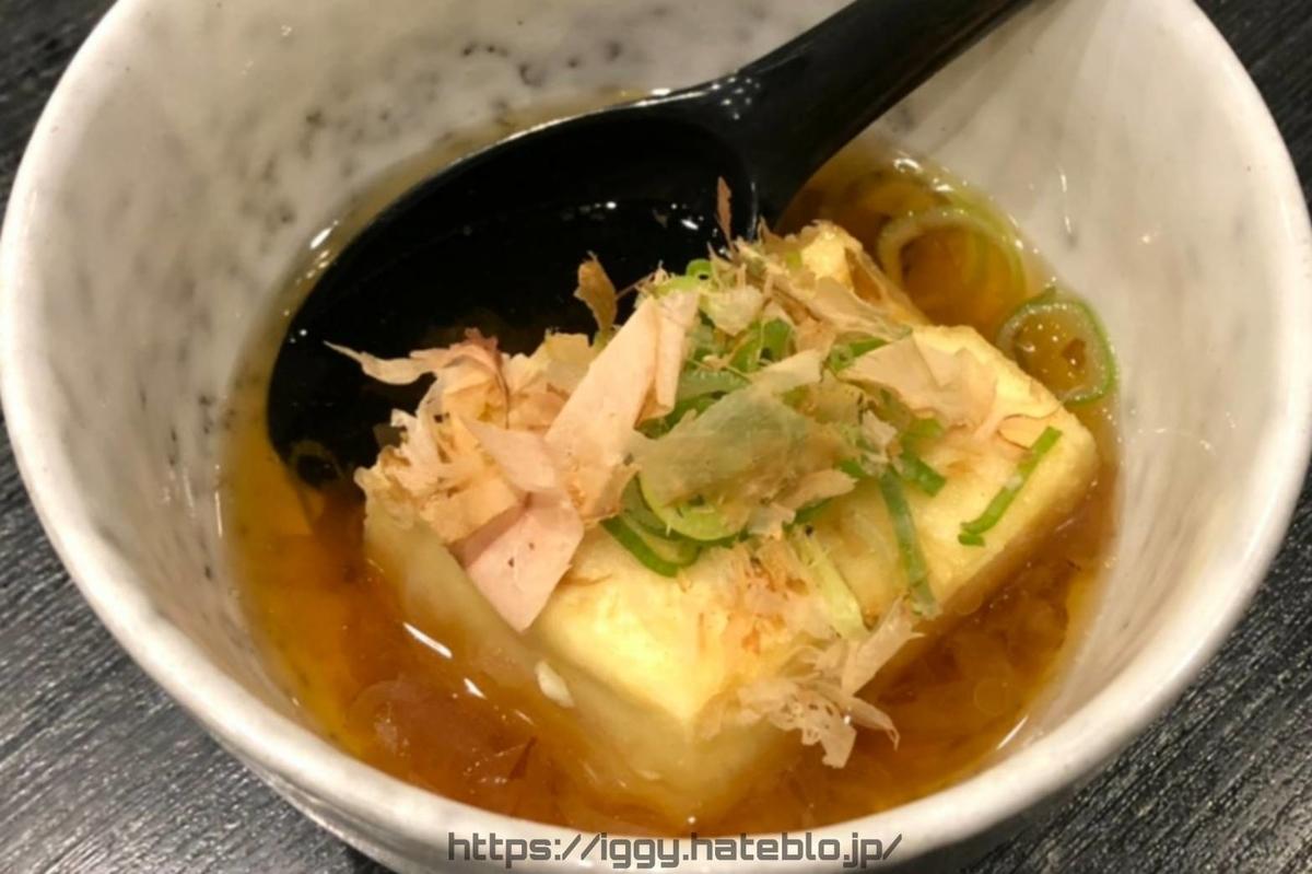 博多一番どり 揚げ出し豆腐 iggy2019