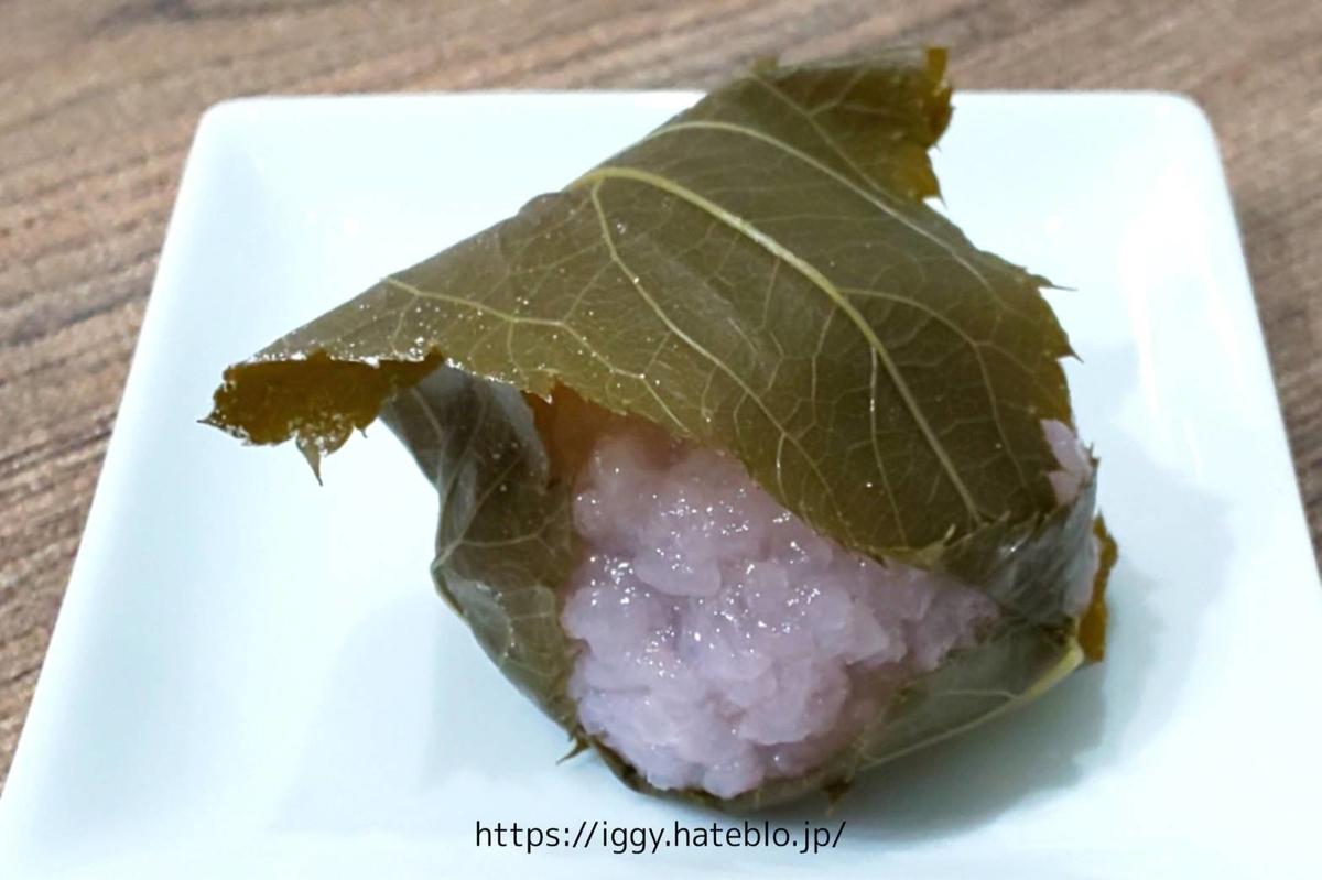 駒屋桜餅 iggy2019