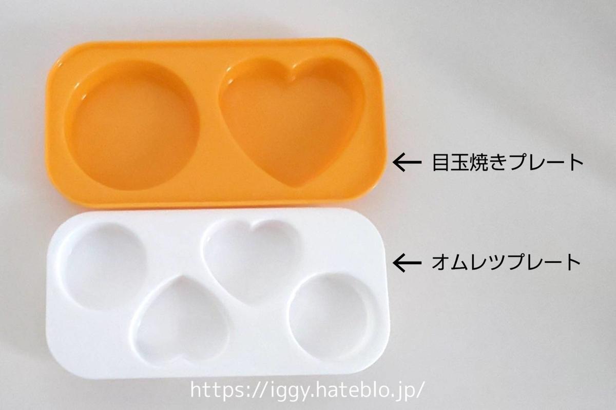 ダイソー オムレツ目玉焼きプレート LIFE