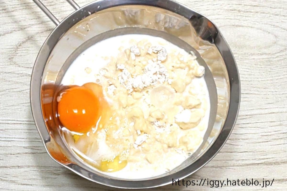ホットケーキミックス コーヒー マーブルケーキ作り方② iggy2019