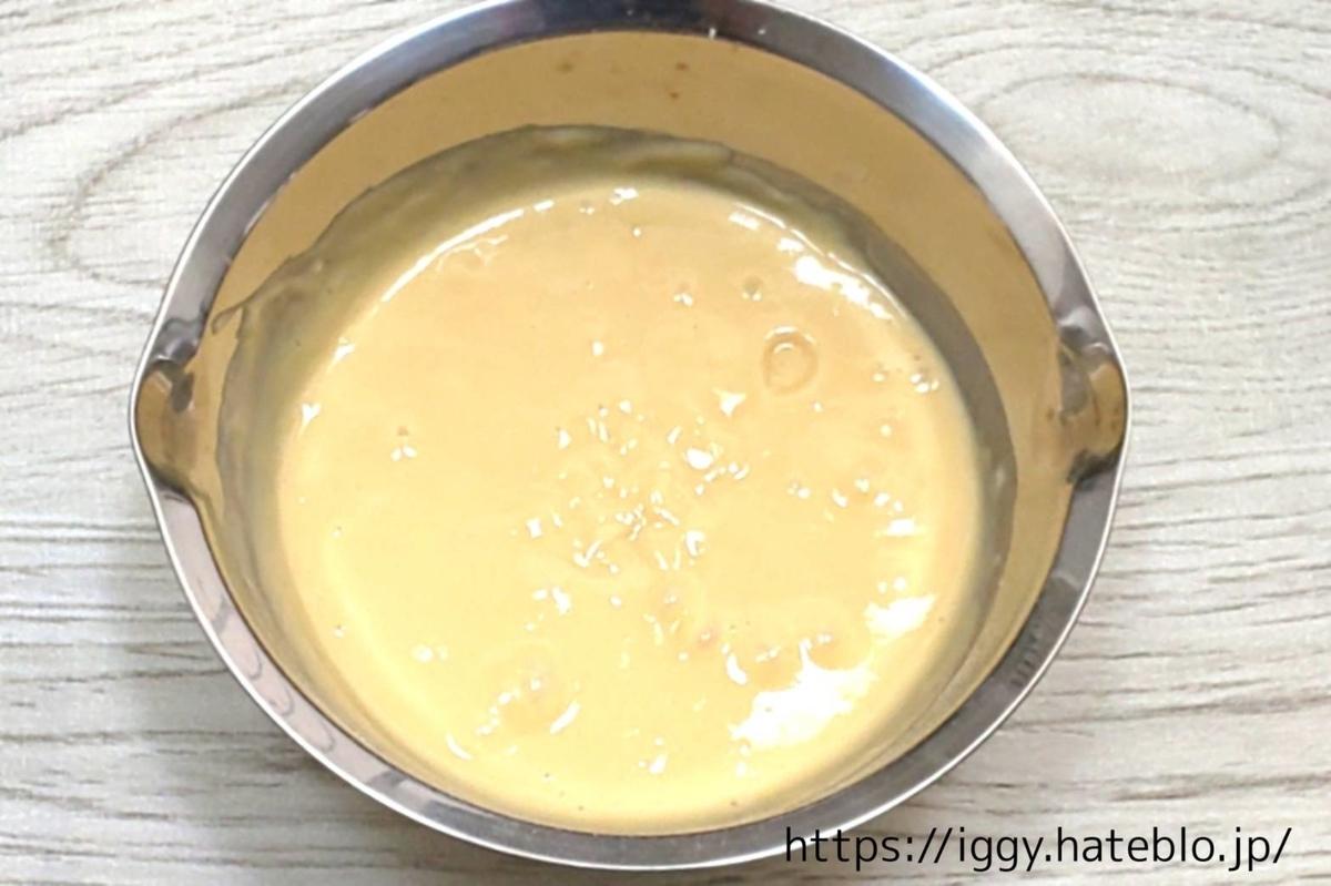 ホットケーキミックス コーヒー マーブルケーキ作り方③ iggy2019