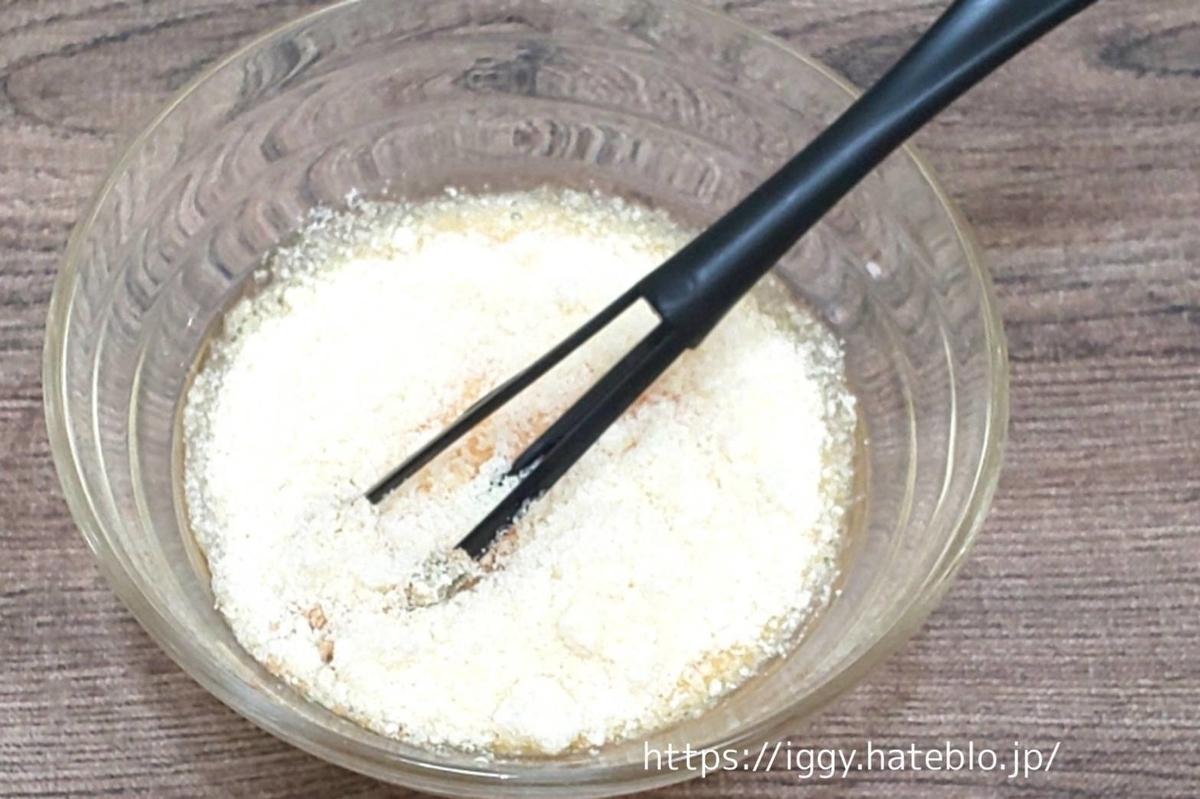 冷凍うどん 簡単レシピ カルボナーラうどん 作り方 LIFE