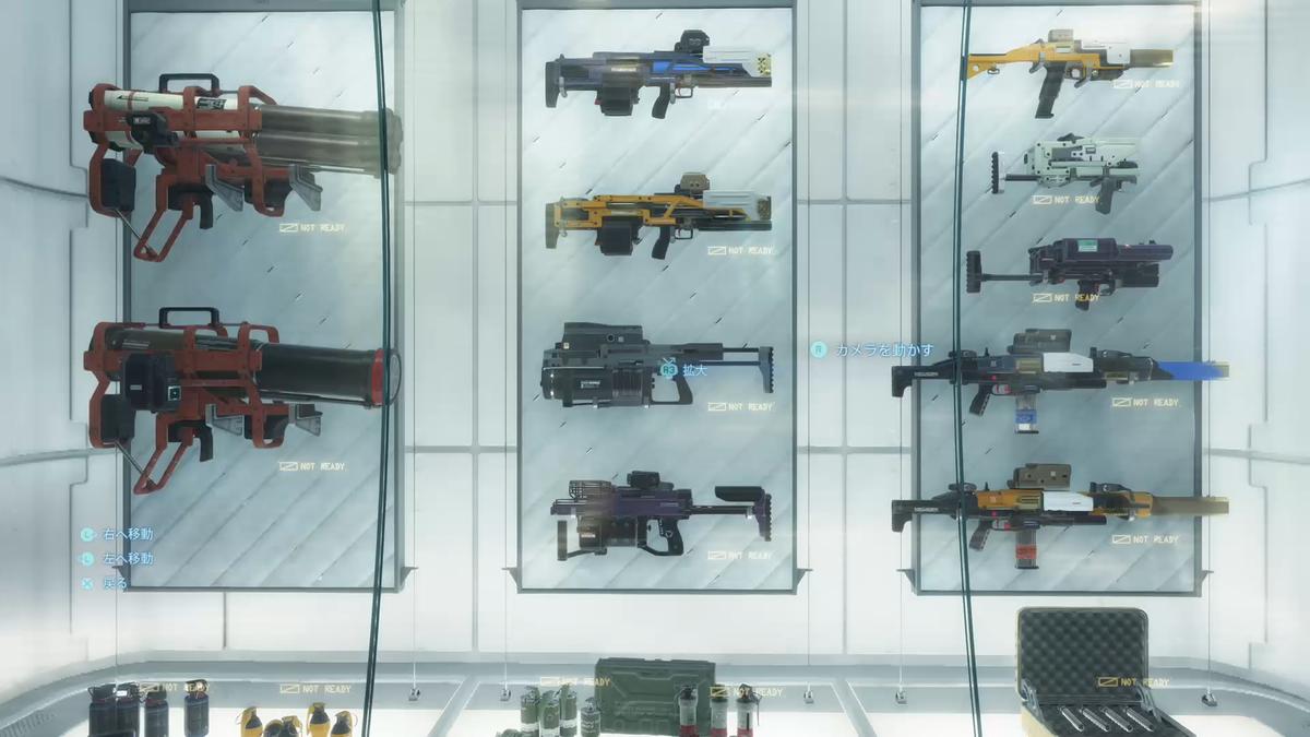 デス スト ランディング 装備 武器装備の作成 - デス・ストランディング